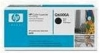IdealOffice, HP Color LaserJet  Black Print Cartridge/Q6000A/2500 стр/122 лв с ДДС