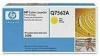 IdealOffice, HP Color LaserJet  Yellow Print Cartridge for CLJ 3000/Q7562A/up to 3,500 pages/207 лв с ДДС