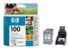IdealOffice, HP 100 Gray Inkjet Print Cartridge /C9368AE/80 photos/40 лв с ДДС