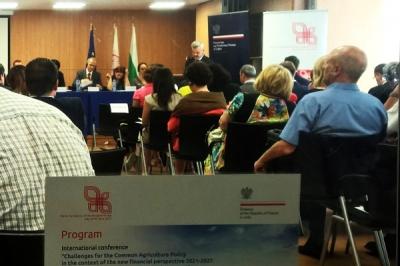 Международна конференция за Общата селскостопанска политика