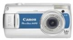IdealOffice, Canon POWERSHOT A470 BLUE/RED/GREEN/GREY/214 лв.с ДДС
