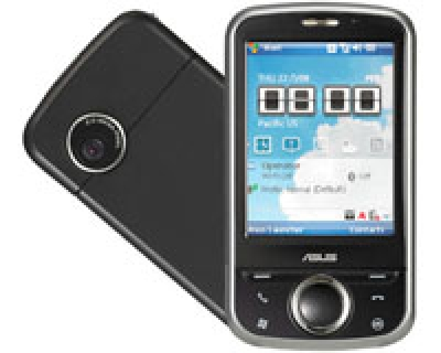 IdealOffice, ASUS PDA PHONE/P320 W/GPS/578 лв с ДДС