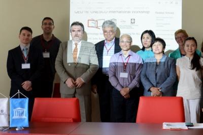 """Научен форум """"QED'16: Технологии за модерно качествено образование за всички"""""""