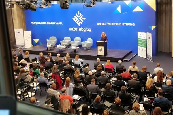 Симултанен превод на конференция от Българското председателство с Илияна Йотова