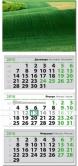"""Зелен календар """"Класик"""""""