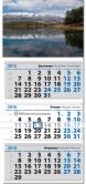 """Син календар """"Класик"""""""