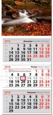 """Червен календар """"Класик"""""""