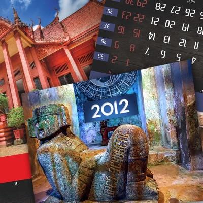 Цветни календари