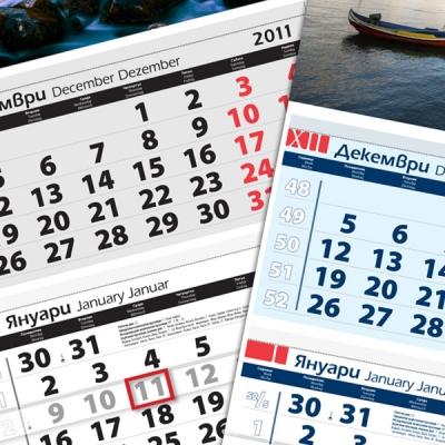 Работен календар Елит 2012, изработка, календари, поръчка