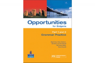 Opportunities for Bulgaria Parts 1&2 Grammar Practice - 18,80 лв. с ДДС