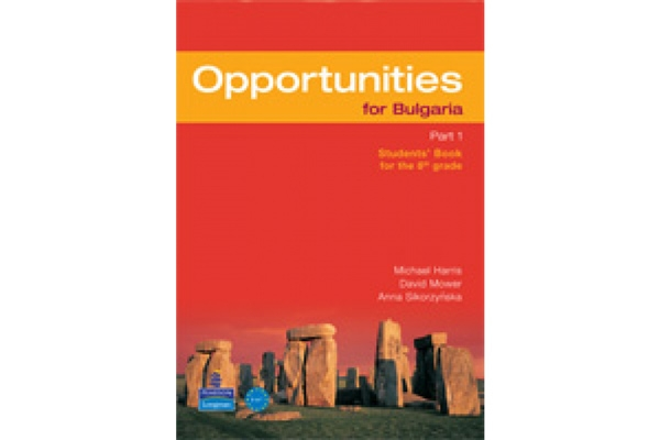 Opportunities for Bulgaria Part 1