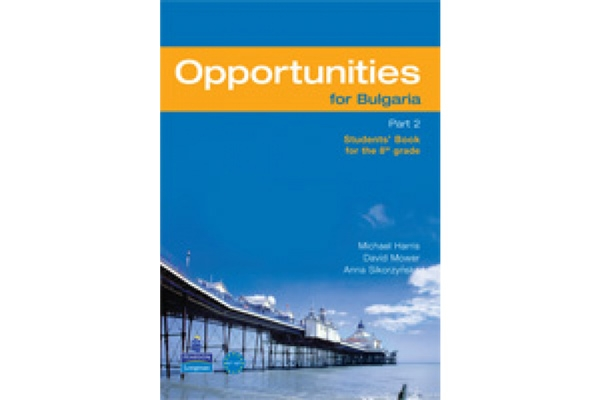 Opportunities for Bulgaria Part 2