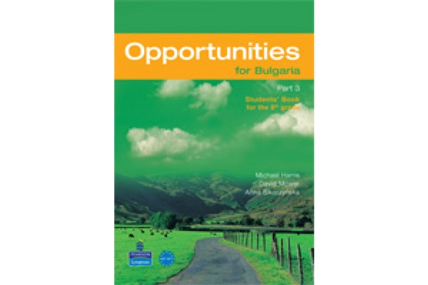 Opportunities for Bulgaria Part 3