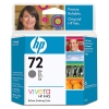 IdealOffice, HP 72 69 ml Grey Ink Cartridge with Vivera Ink/C9401A/66 лв с ДДС